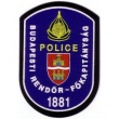 XV. kerületi Rendőrkapitányság