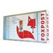 FoxPost Csomagautomata - Pólus Center