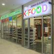 K-Food Koreai Élelmiszer - Asia Center