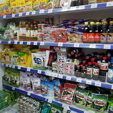 K-Food Koreai Élelmiszer - China Mart