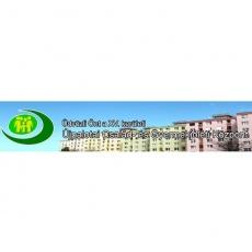 Újpalotai Család- és Gyermekjóléti Központ